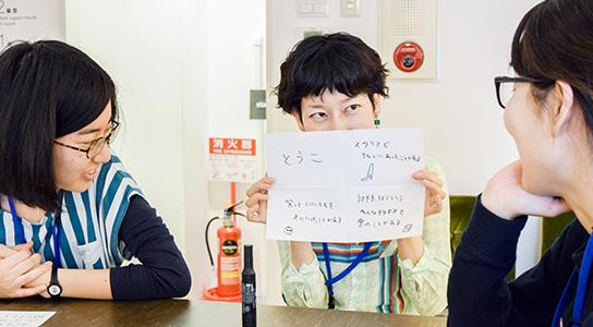0607_04thework_report
